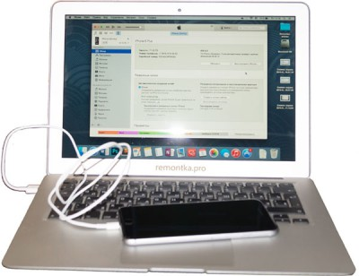 iphone-6-plus-ne-viden-kompyuterom